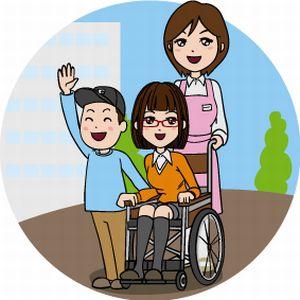 300 介護車椅子